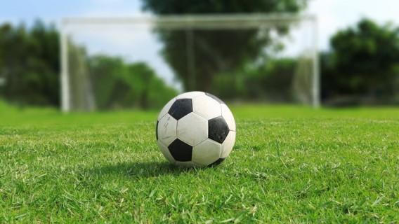 Mini Mistrzostwa Europy w Piłce Nożnej SSM