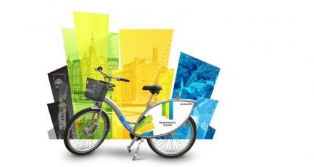 Siemianowice Śląskie ruszają z nowym sezonem roweru miejskiego